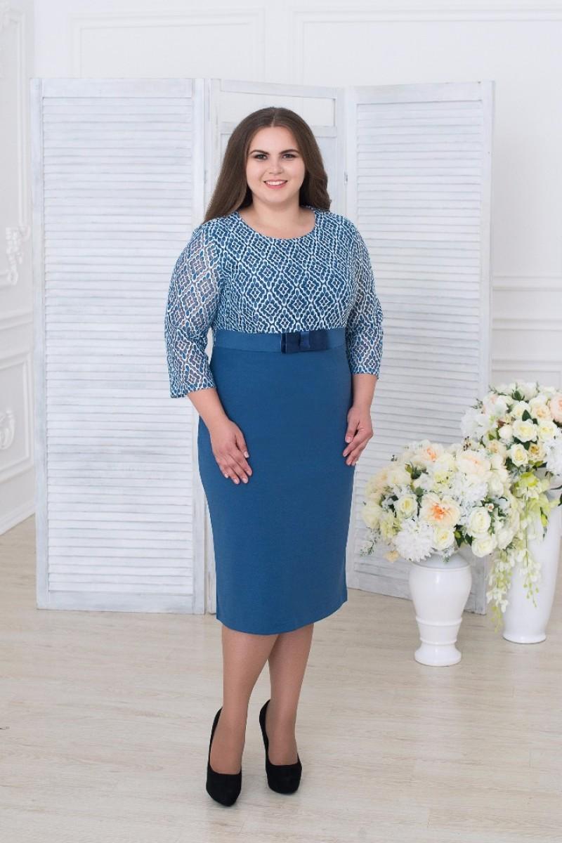 Женская Одежда Чебоксары Каталог
